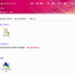 Windows 10 舊中文字型安裝問題