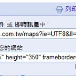 抓取大範圍 Google Maps 地圖的方法
