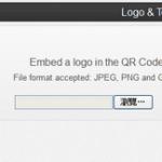 QR Code 靜態或動畫底圖