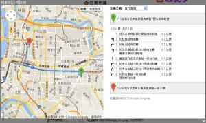 顯示規畫路徑地圖