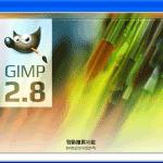 [免費] GIMP:取代 Photoshop 的軟體