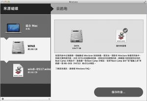 winclone-pro 4.4