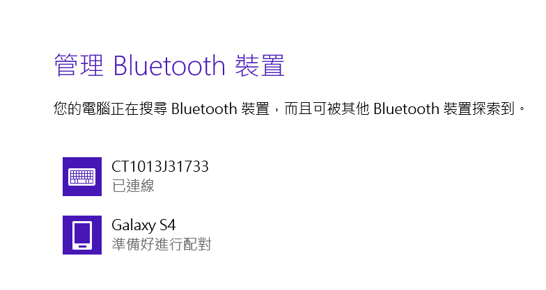 bluetooth win8