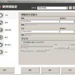 新推出 PDFCreator 4.0