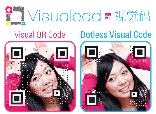 進階版 visulead dotless