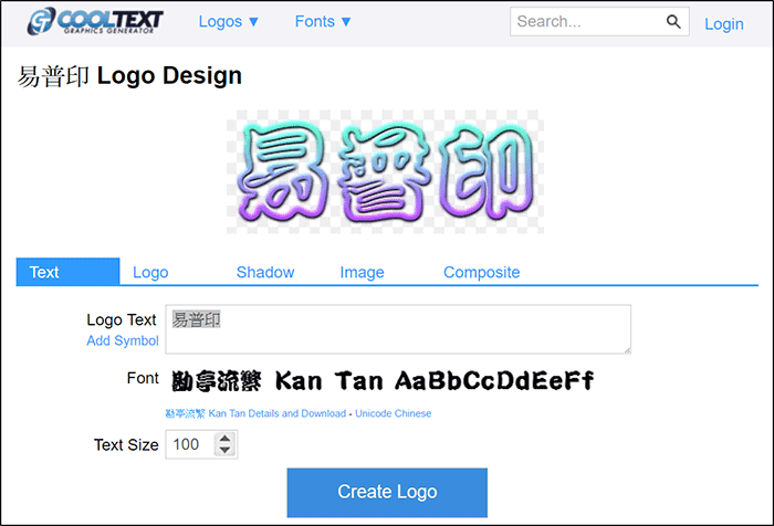 spring_logo_design