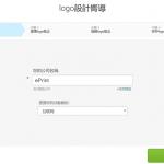 線上Logo設計:Logaster