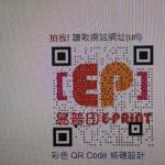 iOS 11 內建 QR Code 掃描