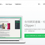 Chrome: Polarr Photo Editor