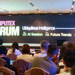 Computex Taipei 2018 論壇雜記