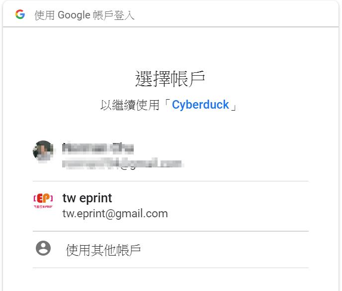 免費 Google One 半年獎勵