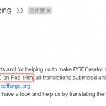 PDFCreator 3.4 版本更新