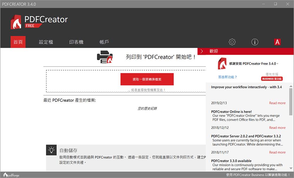PDFCreator 3.4
