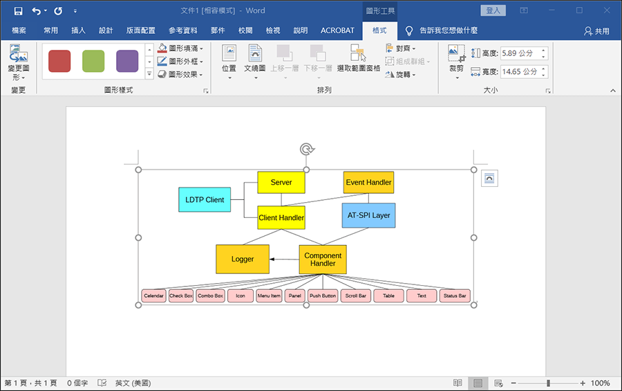 Office 支援 SVG