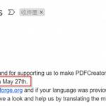 PDFCreator 3.5 版本更新