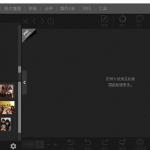 PhotoScape X 免費照片編輯軟體