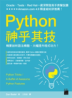 移植 VB/PHP 到 Python